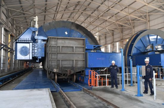 SCHADE Waggon-Entladesystem (2) Taman Seaport_SCHADE Wagon Unloading System (2) Taman Seaport